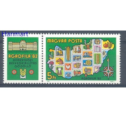 Znaczek Węgry 1982 Mi zf 3575 Czyste **