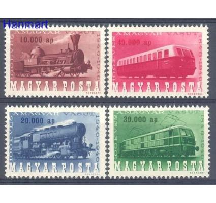Znaczek Węgry 1946 Mi 943-946 Czyste **