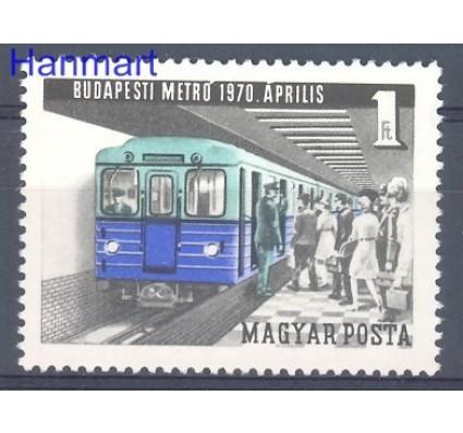 Znaczek Węgry 1970 Mi 2577 Czyste **