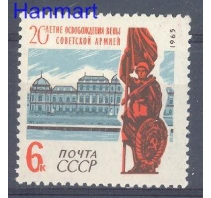 Znaczek ZSRR 1965 Mi 3045 Czyste **