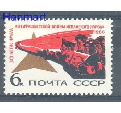 Znaczek ZSRR 1966 Mi 3294 Czyste **
