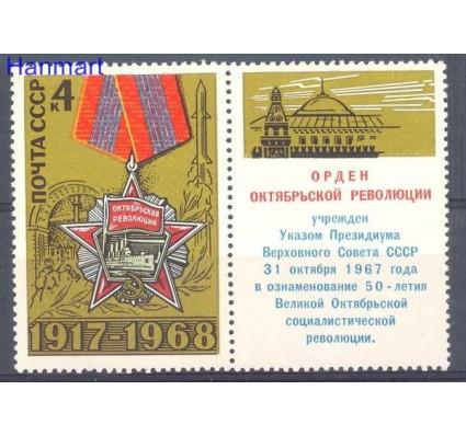 Znaczek ZSRR 1968 Mi zf 3541 Czyste **