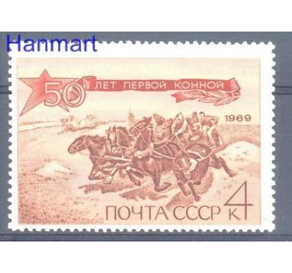 Znaczek ZSRR 1969 Mi 3650 Czyste **