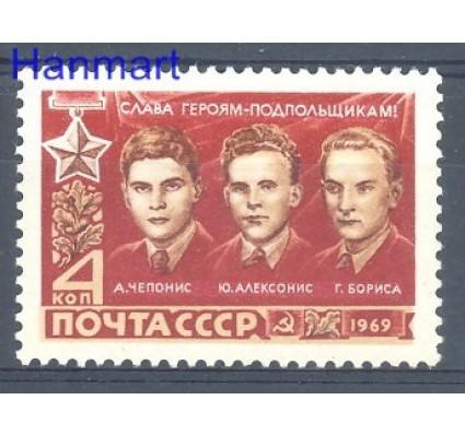 Znaczek ZSRR 1969 Mi 3675 Czyste **