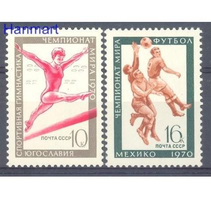 Znaczek ZSRR 1970 Mi 3771-3772 Czyste **