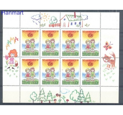 Znaczek Rosja 1996 Mi ark 501 Czyste **