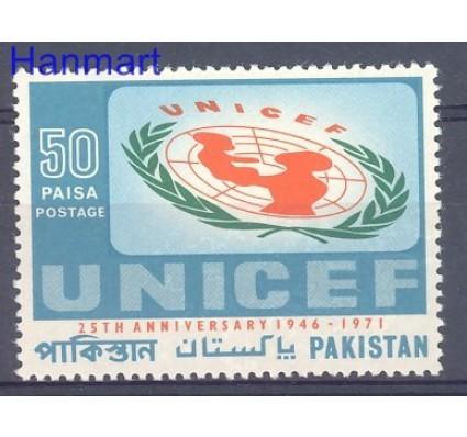Znaczek Pakistan 1971 Mi 317 Czyste **