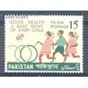 Pakistan 1968 Mi 260 Czyste **