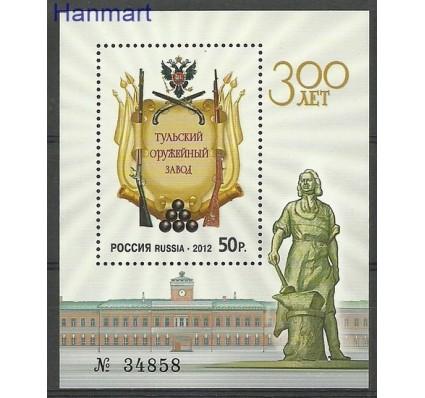 Znaczek Rosja 2012 Mi bl 157 Czyste **