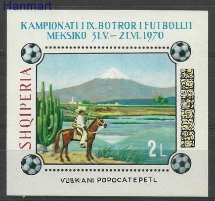 Znaczek Albania 1970 Mi bl 38 Czyste **