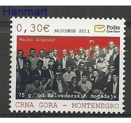Znaczek Czarnogóra 2011 Mi 278 Czyste **