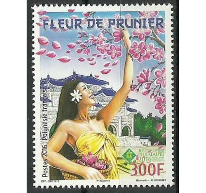 Znaczek Polinezja Francuska 2016 Mi 1323 Czyste **