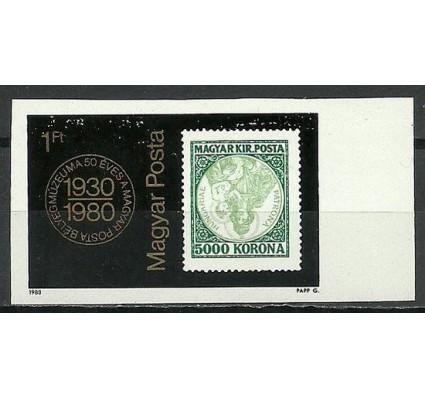 Znaczek Węgry 1980 Mi 3428B Czyste **