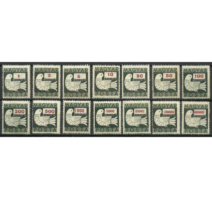 Znaczek Węgry 1946 Mi 919-932 Czyste **