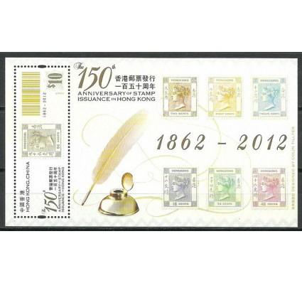 Znaczek Hong Kong 2012 Mi bl 252 Czyste **
