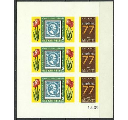 Znaczek Węgry 1977 Mi ark 3203B Czyste **