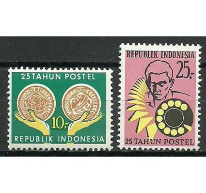 Znaczek Indonezja 1970 Mi 677-678 Czyste **
