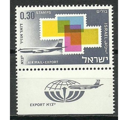 Znaczek Izrael 1968 Mi 407 Czyste **