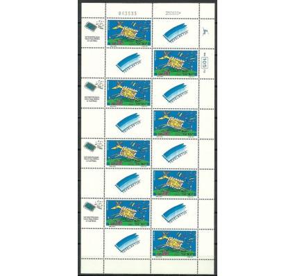 Znaczek Izrael 1989 Mi ark 1140 Czyste **