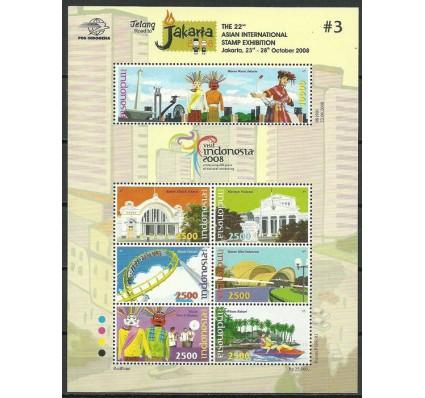 Znaczek Indonezja 2008 Mi bl 239 Czyste **