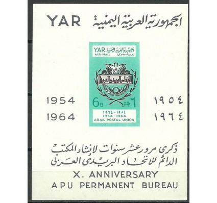 Znaczek Jemen Północny 1964 Mi bl 31 Czyste **