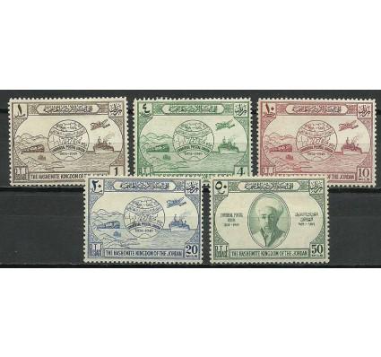 Znaczek Jordania 1949 Mi 215-219 Z podlepką *