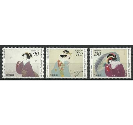 Znaczek Japonia 2012 Mi 6150-6152 Czyste **