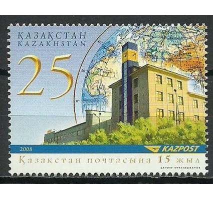 Znaczek Kazachstan 2008 Mi 613 Czyste **