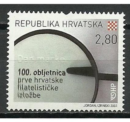 Znaczek Chorwacja 2007 Mi 817 Czyste **