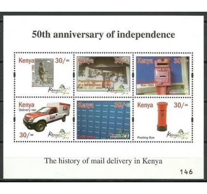 Znaczek Kenia 2013 Mi bl 44 Czyste **