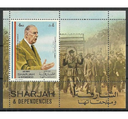 Znaczek Sharjah 1970 Mi bl 84 Czyste **