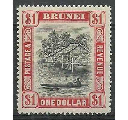 Znaczek Brunei 1947 Mi 68 Czyste **