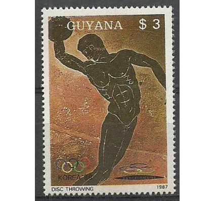 Znaczek Gujana 1987 Mi 2062 Czyste **
