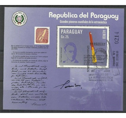 Znaczek Paragwaj 1984 Mi bl 401 Stemplowane