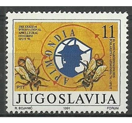 Znaczek Jugosławia 1991 Mi 2506 Czyste **