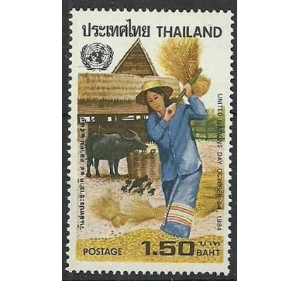 Znaczek Tajlandia 1984 Mi 1095 Czyste **