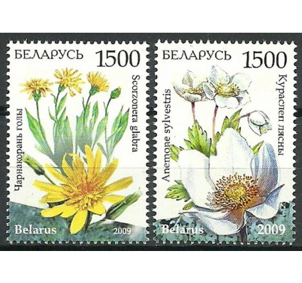 Znaczek Białoruś 1990 Mi 769-770 Czyste **