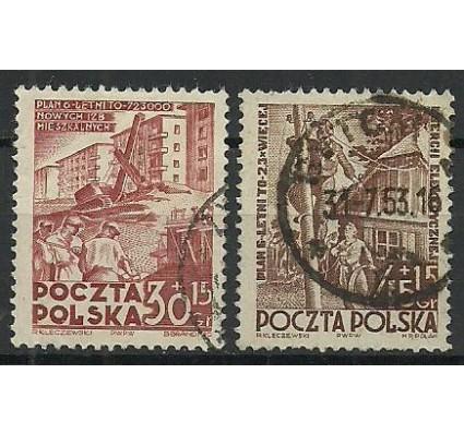 Znaczek Polska 1952 Mi 746-747 Fi 605-606 Stemplowane