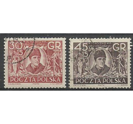 Znaczek Polska 1952 Mi 762-763 Fi 624-625 Stemplowane