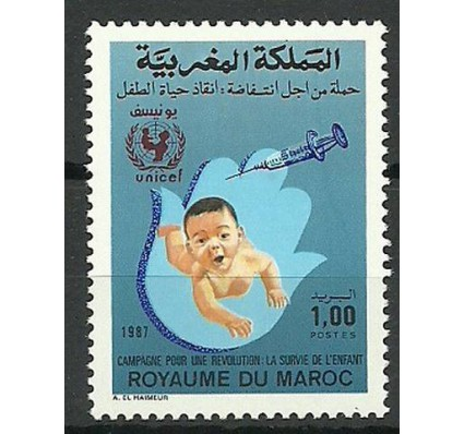 Znaczek Maroko 1987 Mi 1126 Czyste **
