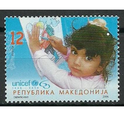 Znaczek Macedonia 2006 Mi 403 Czyste **