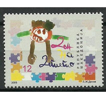 Znaczek Macedonia 2008 Mi 481 Czyste **