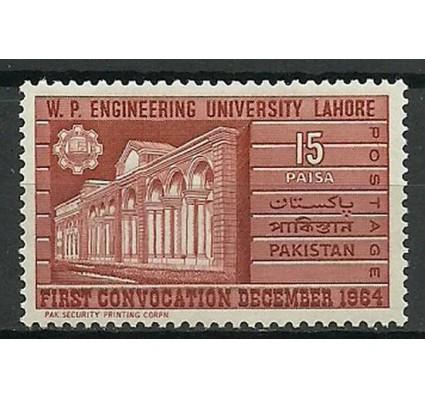 Znaczek Pakistan 1964 Mi 214 Czyste **
