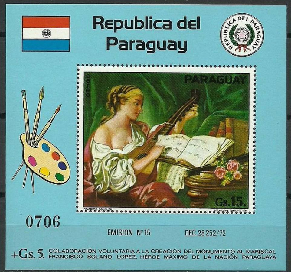 Paragwaj 1975 Mi bl 263 Czyste **