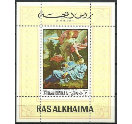 Znaczek Ras Al Khaima 1970 Mi bl 83 Czyste **