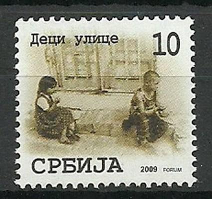 Znaczek Serbia 2009 Mi zwa 31 Czyste **