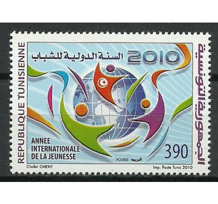 Znaczek Tunezja 2010 Mi 1734 Czyste **