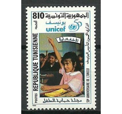 Znaczek Tunezja 1996 Mi 1351 Czyste **