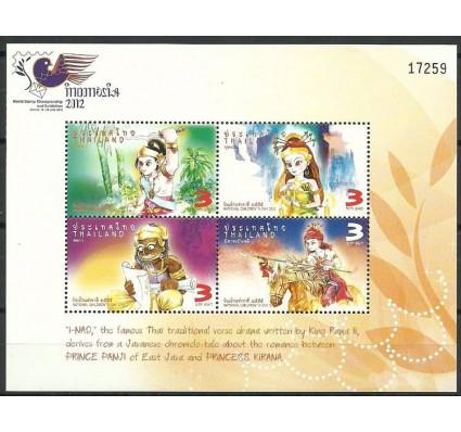 Znaczek Tajlandia 2012 Mi bl 281 Czyste **