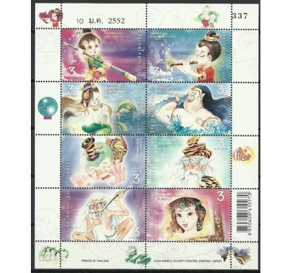 Znaczek Tajlandia 2009 Mi ark 2775-2782 Czyste **